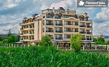 Ранни записвания за Suuny Castle Hotel, Кранево. Нощувка на човек с изхранване all inclusive