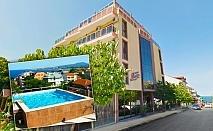 Ранни записвания за ТОП СЕЗОН в Китен! 3, 5 или 7 нощувки на човек със закуски и вечери + панорамен басейн и шезлонг в Хотел Русалка 3*