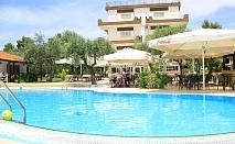 Ранни записвания за ТОП СЕЗОН на лято 2020 в Ситония, Гърция! Нощувка, закуска и вечеря на човек + басейн в хотел Olympic Bibis***, на 200м. от плажа