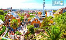 Ранни записвания за Великден в Барселона! 9 нощувки със закуски, транспорт, помещение на Сан Ремо, Верона, Любляна и Милано