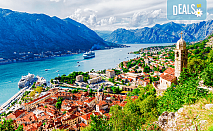 Ранни записвания за Великден в Будва, Котор и Дубровник! 3 нощувки със закуски и вечери, транспорт и екскурзовод