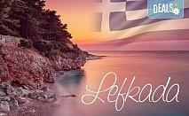 Ранни записвания за Великден на остров Лефкада! 3 нощувки със закуски и вечери, транспорт и водач