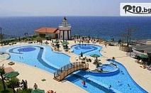 Ранни записвания за 5-звездна почивка в Кушадасъ! 5 или 7 нощувки на база ULTRA All Inclusive в Sea Light Resort Hotel 5*, със собствен транспорт, от Глобус Холидейс