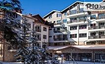 Ранни записвания за 4-звездна Ски почивка в Боровец! Нощувка със закуска и вечеря + сауна и фитнес + Безплатен шатъл до пистите, от Хотел Боровец Грийн