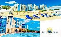 Ранно или късно лято на първа линия в Слънчев Бряг! Нощувка в апартамент на база Ultra All Inclusive в хотел Синя Перла. Дете до 12г - БЕЗПЛАТНО!!!
