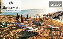 Ранно или късно лято на Тасос, Скала Сотирос! 2 или 3 нощувки със закуски и вечери за двама, плюс басейн, от Marti Resort - с частен плаж