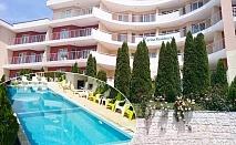 Ранно лято в Каварна! 1, 2 или 3 нощувки в апартамент за четирима + басейн в Апартхотел Марина Резиденс, Каварна