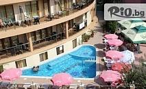 Ранно лято в Китен! Нощувка със закуска и вечеря + открит басейн, шезлонг и чадър, от Хотел Съни Парадайз 3*