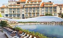 Ранно лято в Созопол! 4 нощувки със закуски за 2, 3 или 4 човека + вътрешен басейн от хотел Корал. Едно дете до 11.99г. БЕЗПЛАТНО!