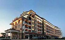 Ранно море 2016 до плажа в Обзор, 7 нощувки през юни в хотел Казабланка