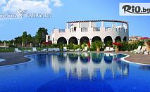Ранно записване за лятна почивка в Черноморец! Нощувка със закуска + басейн и шезлонг, от Хотел Коста Булгара