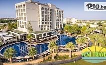 Ранно записване за Майски празници в Дидим! 5 нощувки на база Ultra All Inclusive в Aurum Moon Beach Resort 5*, със собствен транспорт, от ТА Вени Травел