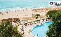 Ранно записване за море в к.к. Албена! Нощувка на база All Inclusive + басейн, чадър и шезлонг на плажа, от Хотел Арабела Бийч