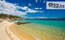 Ранно записване за море 2019 в Халкидики! 5 нощувки, закуски и вечери в Kassandra bay hotel 3*, от Космополитън Травъл