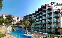 Ранно записване за море 2021 в Златни пясъци! All Inclusive нощувка + басейни, водни пързалки, шезлонг, чадър и детска анимация, от COOEE Mimosa Sunshine Hotel