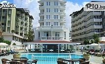 Ранно записване за почивка в Алания, Турция! 7 нощувки със закуски и вечери в Хотел Azak + самолетен билет + PSR тест, от ТА Солвекс