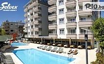 Ранно записване за почивка в Анталия, Турция! 7 All Inclusive нощувки в Хотел Bonapart Sealine + самолетен билет, от Солвекс
