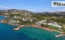 Ранно записване за почивка в Бодрум през Май! 7 нощувки на база All Inclusive + СПА в Хотел Kadikale Resort, от Arkain Tour