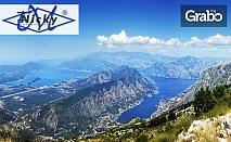 Ранно записване за почивка в Ч. Гора! 7 нощувки, закуски и вечери в хотел Kamelija Park 3*+, Тиват, с транспорт