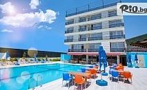 Ранно записване за почивка в Кушадасъ! 7 нощувки на база All Inclusive в Хотел Belmare + басейн, шезлонг и чадър, от Теско груп
