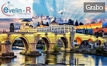 Разгледай българското наследство в Македония! Екскурзия до Скопие, Охрид, Битоля, Прилеп и Стоби с 3 нощувки със закуски и транспорт