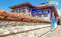 Разходете се за 1 ден до Копривщица и връх Богдан - първенеца на Средна гора! Еднодневна екскурзия с транспорт и планински водач от София Тур!