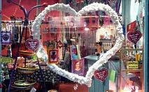 Разходете се прегърнати по улиците на БЕРЛИН за Свети Валентин
