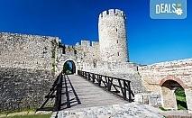 Разходка за ден до Белград, Сърбия! Транспорт, екскурзовод и панорамна обиколка от Глобул Турс!