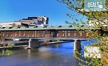 Разходка за ден до Ловеч, Крушунските водопади и Деветашката пещера - транспорт и екскурзовод от Глобул Турс!