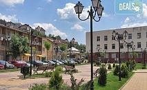 Разходка за 1 ден през август или септември до град Трън, ждрелото на река Ерма и Власинското езеро в Сърбия - транспорт и водач от Комфорт Травел