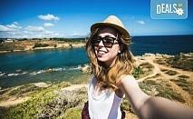 Разходка за 1 ден до Власинското езеро и ждрелото на река Ерма в близост до Трън - транспорт и екскурзовод от Еко Тур!