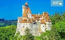 Разходка до Румъния от август до октомври с еднодневна екскурзия до Синая и Замъка на Дракула в Бран с транспортот Русе