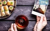 На разходка и шопинг в Истанбул и Одрин, Турция! 2 нощувки със закуски в Hotel Vatan Asur 4*, транспорт и екскурзовод