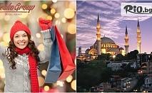 На разходка и шопинг до Одрин през Януари с тръгване от Пловдив и Асеновград, от Теско груп