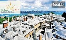 Разходка в Турция! Еднодневна екскурзия до Одрин на 1 Март, с нощен преход