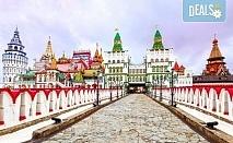 Разкрийте красотата на Русия! Екскурзия до Санкт Петербург и Москва със 7 нощувки със закуски в хотел 3*+, самолетен билет с летищни такси и трансфери, богата програма!