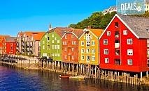 Разкрийте магията на Скандинавия с екскурзия до Стокхолм, Осло, Копенхаген, Берген и Гьотеборг - 6 нощувки със закуски, самолетни билети и трансфери, транспорт с автобус и водач от България Травъл!
