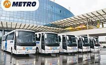 редовна автобусна линия до Берлин: едно/двупосочен билет, от 90лв/билет