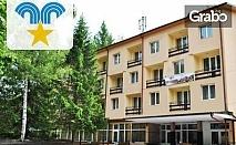Рехабилитация в Троянския балкан! 5 нощувки със закуски, обеди и вечери, преглед и по 3 процедури на ден