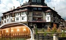 Релакс в Банско! 2, 3, 4 или 5 All Inclusive light нощувки + басейн, сауна и парна баня в хотел Мария-Антоанета Резиденс***