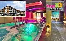 4* Релакс в Банско! Нощувка със закуска и вечеря + Закрит Акватоничен басейн и СПА пакет в Гранд хотел Банско 4*, Банско, от 49 лв. на човек