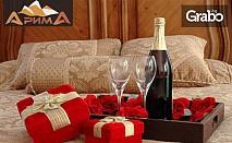 Релакс на брега на язовир Тича! 2 или 3 нощувки за двама със закуски, плюс бутилка вино и сауна