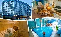 Релакс в Бургас. 1, 2 или 3 нощувки със закуски + уникален басейн, сауна, парна баня и джакузи в хотел Аква