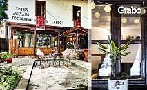 Релакс в Чипровци до края на Март! Нощувка със закуска и вечеря