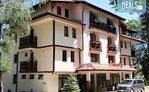 Релакс и чист въздух в Сапарева баня! Нощувка със закуска и вечеря в хотел Емали, ползване на минерален басейн и джакузи, безплатно за дете до 3.99 г.