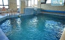 Релакс и чист въздух в Сапарева баня! Нощувка със закуска и вечеря в хотел Емали, ползване на минерален басейн и джакузи, безплатно за дете до 1.99 г.