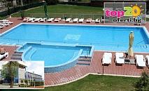 Релакс в Хисаря! 3, 5 или 7 Нощувки с All Inclusive Light + Релакс зона, Открит и Закрит минерален басейн в хотел Астрея 3*, Хисаря, от 177 лв. на човек