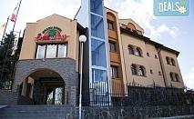 Релакс в хотел Емали грийн 3*, Сапарева баня! Нощувка със закуска, обяд и вечеря, ползване на вътрешно и външно джакузи с минерална вода, безплатно за дете до 3.99г.