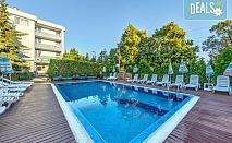 Релакс в хотел Германея, Сапарева баня! Една нощувка със закуска и вечеря, целогодишни вътрешен и външен минерлен басейн, безплатно за дете до 5.99г.