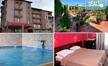 Релакс в Хотел Тайм Аут 3*, Сандански! 1 нощувка със закуска, ползване на закрит басейн и джакузи с минерална вода, безплатно за дете до 5.99 г.